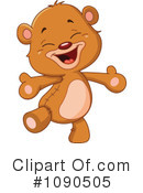 Royalty-Free (RF) Teddy Bear Clipart Illustration #1090505
