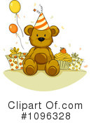 Royalty-Free (RF) Teddy Bear Clipart Illustration #1096328