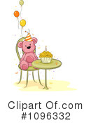 Royalty-Free (RF) Teddy Bear Clipart Illustration #1096332