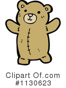Teddy Bear Clipart #1130623 by lineartestpilot