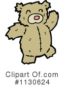 Teddy Bear Clipart #1130624 by lineartestpilot