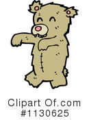 Teddy Bear Clipart #1130625 by lineartestpilot