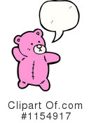 Teddy Bear Clipart #1154917 by lineartestpilot