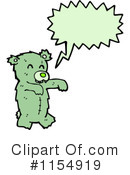 Teddy Bear Clipart #1154919 by lineartestpilot