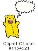 Teddy Bear Clipart #1154921 by lineartestpilot