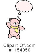 Teddy Bear Clipart #1154950 by lineartestpilot