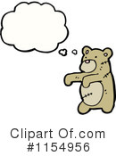 Teddy Bear Clipart #1154956 by lineartestpilot