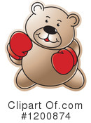 Teddy Bear Clipart #1200874 by Lal Perera