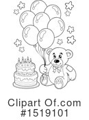 Teddy Bear Clipart #1519101 by visekart