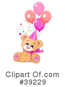 Teddy Bear Clipart #39229 by Pushkin