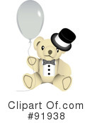Teddy Bear Clipart #91938 by tdoes