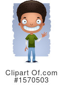 Teenager Clipart #1570503 by Cory Thoman