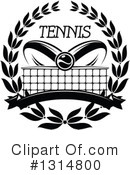 Tennis Clipart #1314800 by Vector Tradition SM