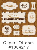 Thanksgiving Clipart #1084217