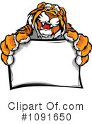 Royalty-Free (RF) Tiger Clipart Illustration #1091650