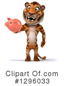 Tiger Clipart #1296033 by Julos
