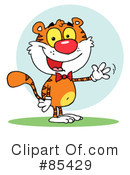 Royalty-Free (RF) Tiger Clipart Illustration #85429