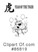 Tiger Clipart #86819 by Hit Toon