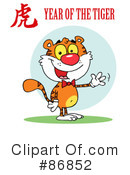Royalty-Free (RF) Tiger Clipart Illustration #86852