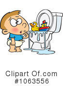 Toys Clipart #1063556