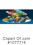 Toys Clipart #1077716 by dero