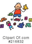 Toys Clipart #216832