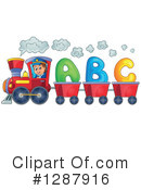 Train Clipart #1287916 by visekart