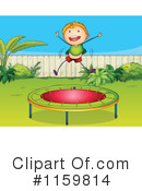 Royalty-Free (RF) Trampoline Clipart Illustration #1159814