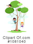 Tree Clipart #1081040 by BNP Design Studio
