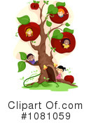 Tree Clipart #1081059 by BNP Design Studio