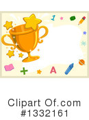 Trophy Clipart #1332161 by BNP Design Studio