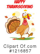 Turkey Bird Clipart #1216857 by Hit Toon