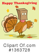Turkey Bird Clipart #1363728 by Hit Toon