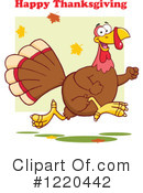 Turkey Clipart #1220442