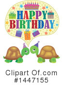 Turtle Clipart #1447155 by visekart