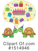 Turtle Clipart #1514946 by visekart