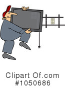 Tv Clipart #1050686 by djart