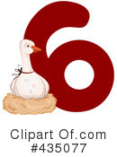 Twelve Days Of Christmas Clipart #435077