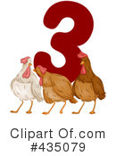 Twelve Days Of Christmas Clipart #435079