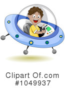 Royalty-Free (RF) Ufo Clipart Illustration #1049937