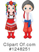 Ukraine Clipart #1248251 by Pushkin
