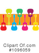 Ukulele Clipart #1096059 by Maria Bell