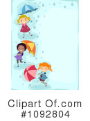 Umbrella Clipart #1092804 by BNP Design Studio