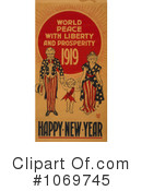Uncle Sam Clipart #1069745
