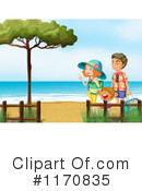 Vacation Clipart #1170835 by Graphics RF