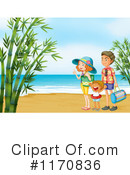 Vacation Clipart #1170836 by Graphics RF
