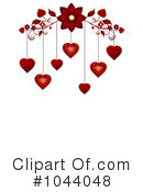 Valentines Day Clipart #1044048 by elaineitalia