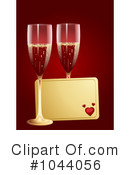 Royalty-Free (RF) Valentines Day Clipart Illustration #1044056