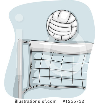 Volleyball Clipart #1255732 by BNP Design Studio