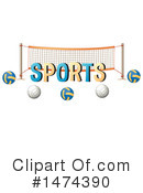 Volleyball Clipart #1474390